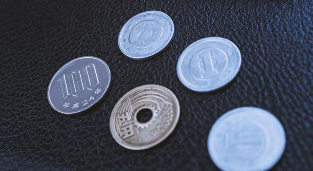 お金(小銭)の写真