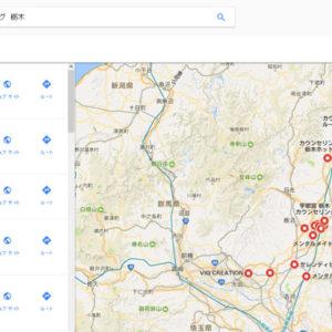 グーグルマップ上のプレイス登録店