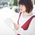 心理資格の勉強をする女性
